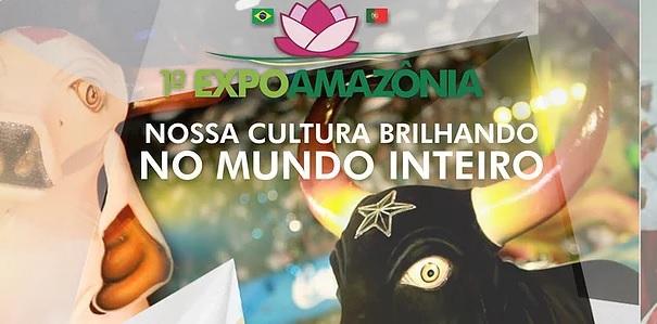 expo amazónia pme magazine