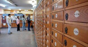 tráfego postal correios correspondência