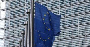 Mês da Diversidade Europeia 2021 Europa União Europeia Bruxelas Comissão Europeia